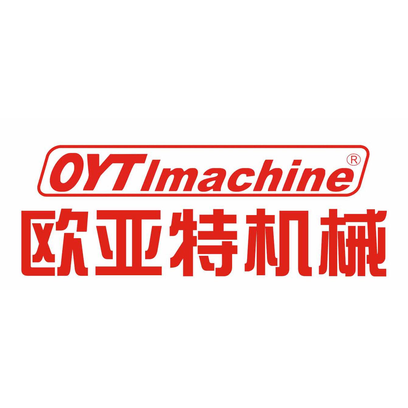 佛山欧亚特机械设备有限公司