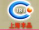上海丰品五金机电有限公司