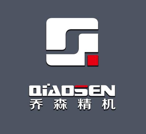 山东乔森自动化科技有限公司