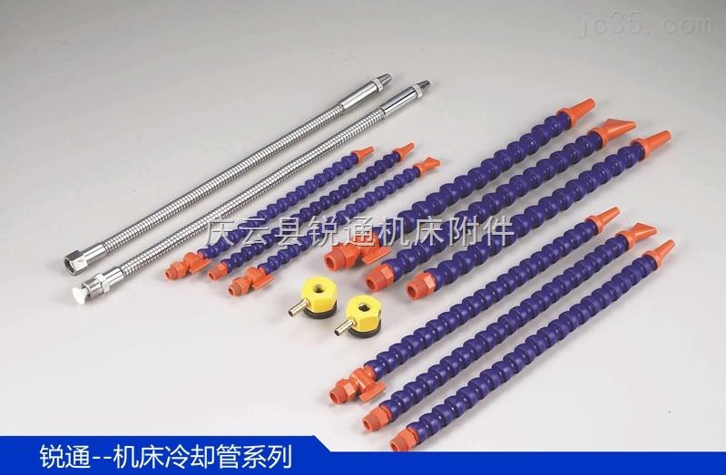 供应万向金属冷却管 不锈钢竹节管