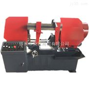 GB4028剪刀式带锯床供应商