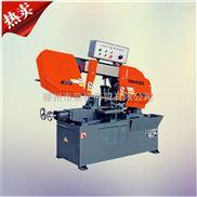 剪刀式带锯床GB4028生产厂家