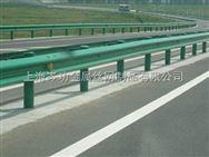 上海公路护栏上海防撞护栏网上海圈地围栏网