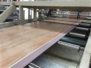 无锡佳浩zui新开发PVC地板同步对花生产线设备