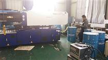 Mould 32HM、46HM、68HM抗磨液压油