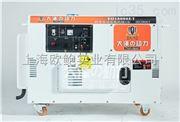 小型10千瓦柴油发电机报价