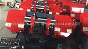 4028剪刀式带锯床生产厂家
