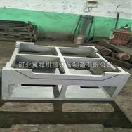 机床铸件 灰铁铸件