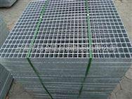 上海不锈钢钢钢格栅