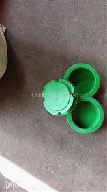200-SDR11天然气管道护帽