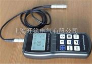 MMX6/MMX6D超声波测厚仪