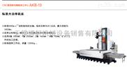 AKB-13标准大功率机床