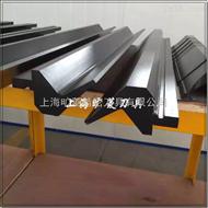 上海旷菱L型数控折弯机模具