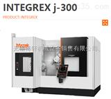 INTEGREX j-300