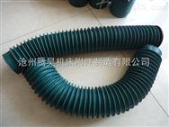 伸缩式丝杠防尘套供应商