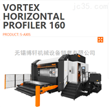 VORTEX HORIZONTAL PROFILER 160