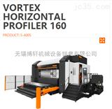 VORTEX HORIZONTAL PROFILER 160