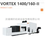 VORTEX 1400/160-II