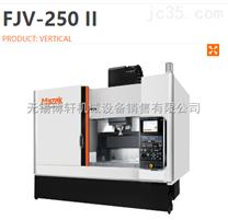 FJV-250 II