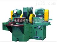 數控雙端面磨床系列杭州機床廠