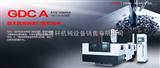 沈阳机床GDC A 系列龙门式数控钻床