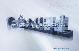 DDBII160超重型深孔钻镗床齐重数控电话