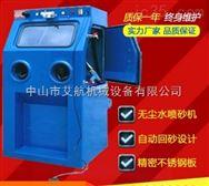 广东小型亚克力水湿式喷沙机