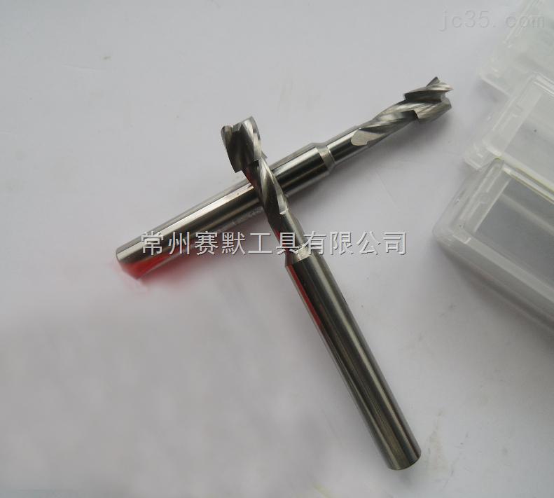 沟槽T型刀具