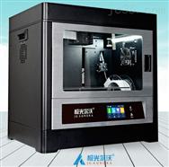 商用大尺寸3D打印机