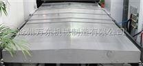 大型龙门铣床导轨防护罩