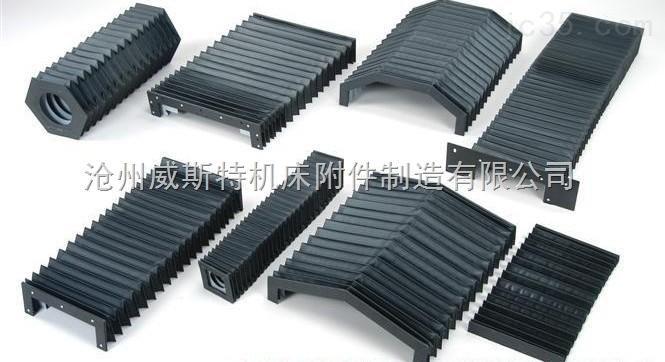 激光切机床风琴防护罩制造商