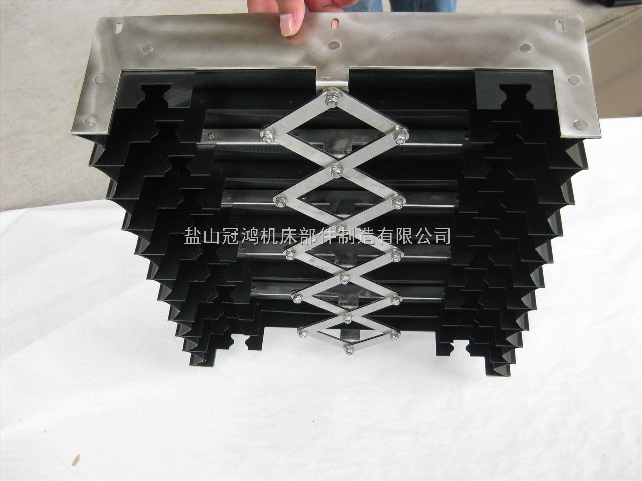 按样制作铠甲式风琴防护罩