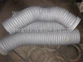 自然领口式耐酸碱除尘伸缩油缸保护套厂家