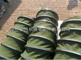 耐高温伸缩输送布袋保质保量