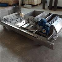 磨床冷却液净化系统改造