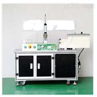 超声波护栏管焊接机