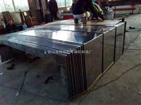 晓瑞专业生产铣床专用钢板防护罩