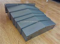 200生产数控机床防护罩