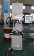 高品质生产精密伺服液压机工厂