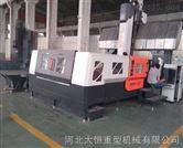数控龙门铣床大型数控机械加工设备