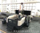 大恒重型机械直销数控龙门铣床