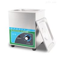 单槽台式超声波清洗机