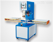 轻便型高频熔接机