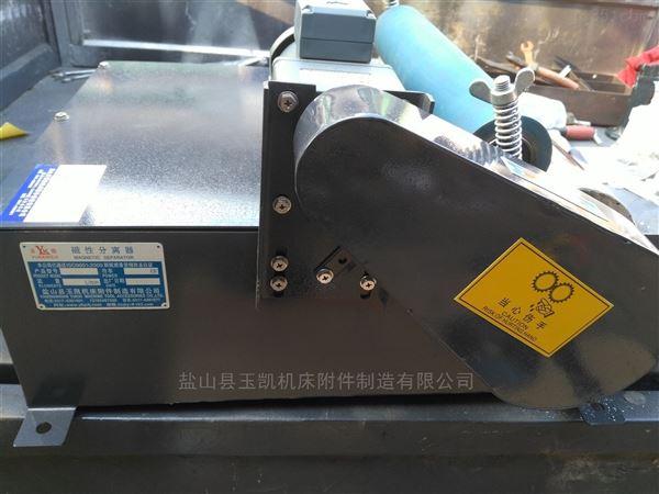 胶辊型磁性分离器厂家