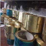 批发H65黄铜板 c26800铜板 h65铜合金板南铜