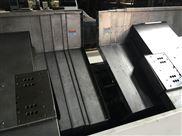 重型卧式车床防铁屑活动护板