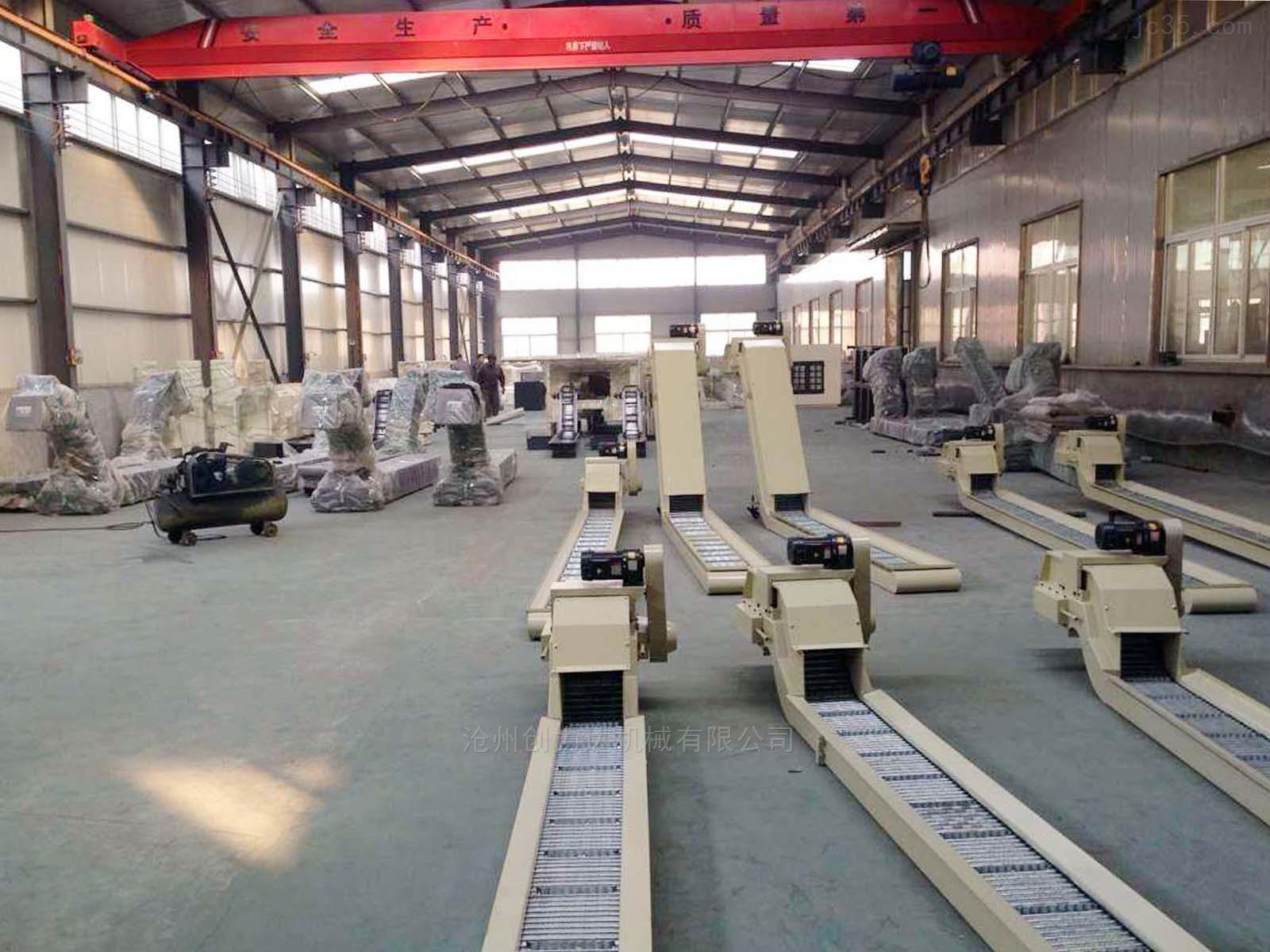 数控机床排屑器供应商
