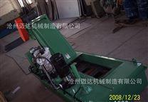 竞技宝下载刮板式排屑机厂