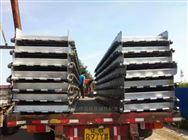 定制重型排屑机链板厂