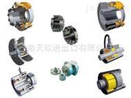 安徽天欧光速供应WIKA毛细管温度计F73.100